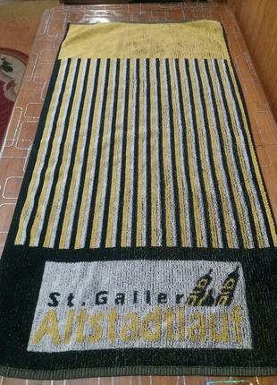 Махровое полотенце 50 на 90см