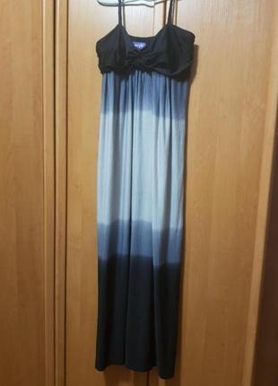 Длинное, вечернее, нарядное платье