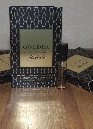 Bvlgari goldea the roman night absolute 1,5 мл пробник для женщин