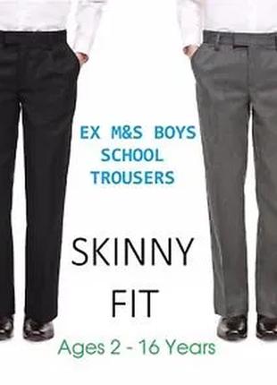 Новый школьные брюки мальчику m&s 12-13 лет рост 152-158 англия