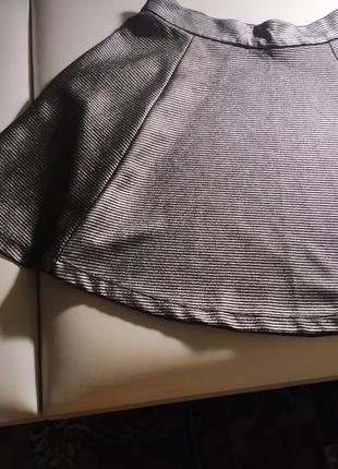 Супер юбка серебристая new yorker