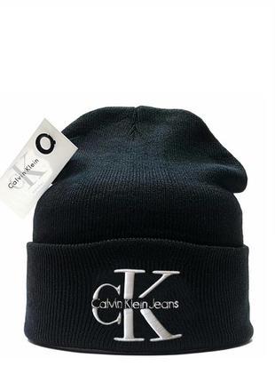 Мужская шапка зимняя шапка новые шапки