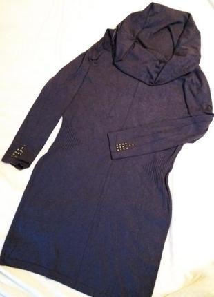 Отличное теплое силуэтное платье с высоким воротником,48-56разм.,dolce vita.