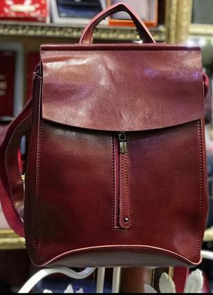 Рюкзак трансформер, кожа