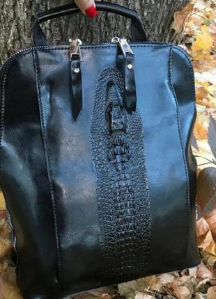 Рюкзак,рептилия,кожа