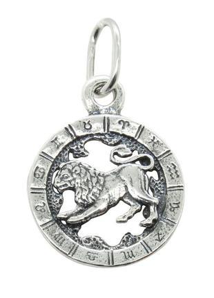 Серебряный кулон знак зодиака лев (23 июля - 22 августа)