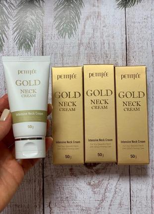 Крем для шеи и зоны декольте с золотом petitfee gold neck cream