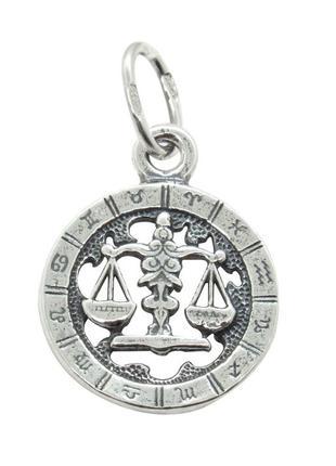 В наличии серебряный кулон знак зодиака весы (24 сентября - 23 октября)