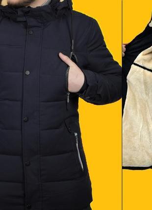 Мужская парка куртка аляска зимняя теплая до -30 с чоловіча зимова куртка