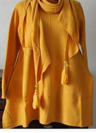 Шикарная туника с шарфом
