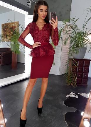 Элегантный костюм с кружевной баской юбка + блуза красивый нарядный кружево