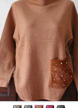 Кофточка с меховым карманом
