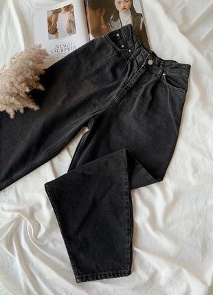 Свободные и широкие джинсы-бананы😍💕