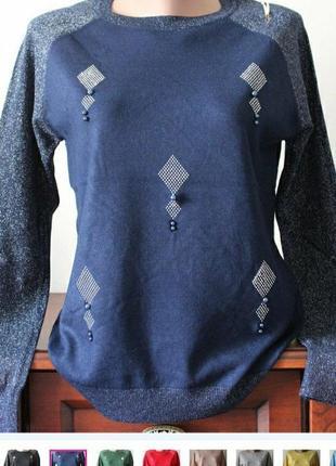 Кофточка с рукавами люрекс, размер 48
