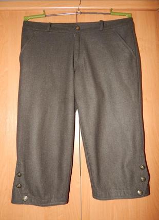 Шерстяные укороченные брюки,бриджи