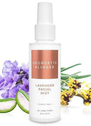 Georgette klinger lavender facial mist лавандовый мист для лица, 50 мл.
