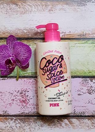 Увлажняющий лосьон для тела с сахаром и специями coco sugar victoria's secret pink