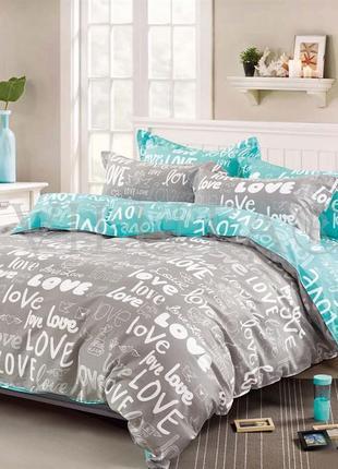 Двуспальное постельное белье бязь gold - love бирюзовое