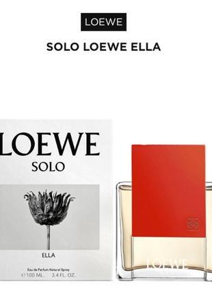 Пробник loewe solo loewe ella  парфюмированная вода 2ml
