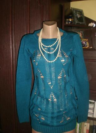 Нереально крутий стильний модний світер-рванка  (джемпер, пуловер) vero moda jeans