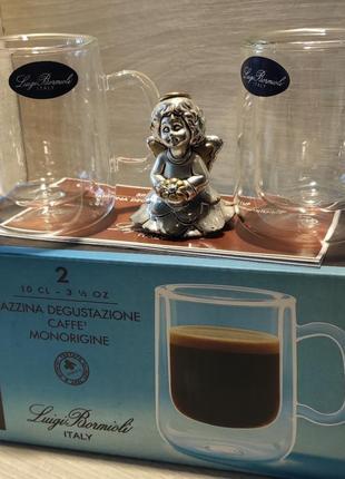 Кружечки для кофе (от 2 уп -10%)