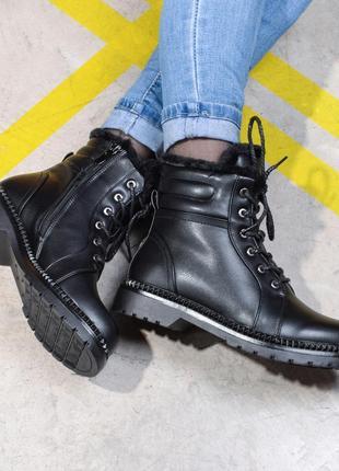 Стильные черные зимние сапоги ботинки шнуровка берцы модные красивые без каблука