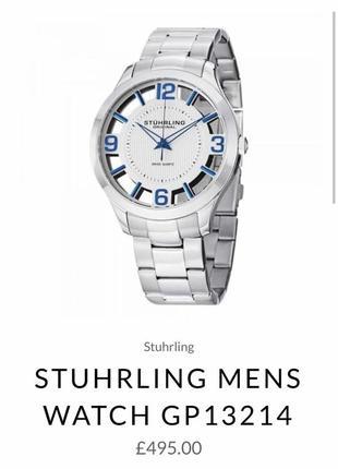 Часы премиум класса  эксклюзив  мужские механические stuhrling