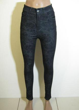 Скинни джинсы новые арт.295 + 2000 позиций магазинной одежды