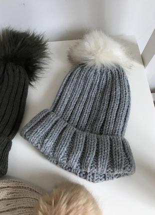 📎  шапка atmosphere