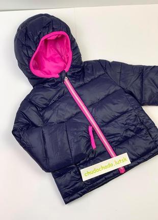 Куртка примарк для девочек