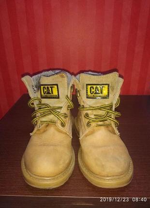 Жёлтые ботинки