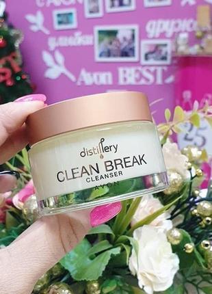 Очищающий бальзам distillery clean break cleanser