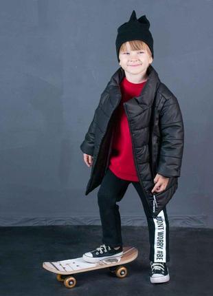 Зимний стильный укороченный пуховик на мальчика