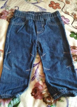 Джинсовые штанишки на мальчика