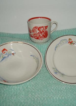 Детская посуда трио фарфор зима клеймо тернопольский фз