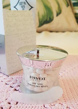 Payot uni skin perles des reves ночные жемчужины  крема1 фото