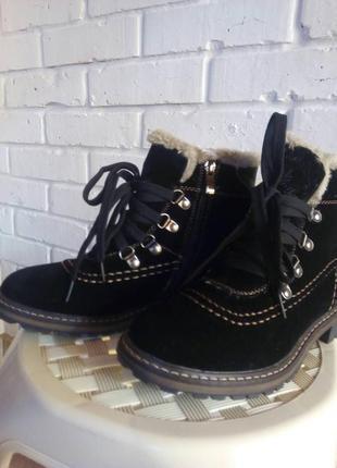 Женские утепленные ботинки осень зима inblu инблу.