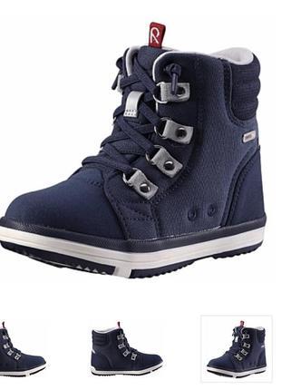Новые демисезонные ботинки (непромокаемые) reima reimatec wetter 28