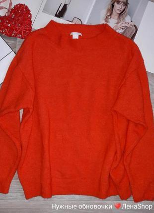 H&m стильный свободный яркий свитер.с шерстью. сток