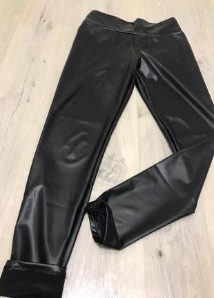 Чёрные кожаные лосины с высокой посадкой, есть  большие размеры