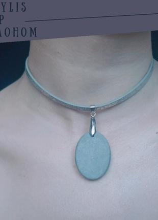 Чокер с кулоном amarylis от ygritt jewelry