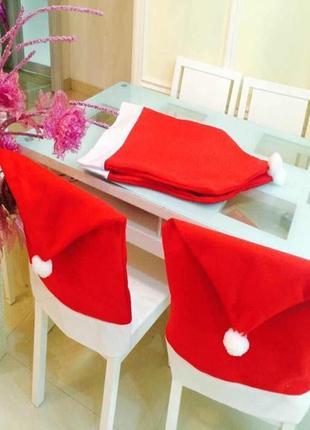 Новогодний декор. мешок новогодний для подарков или чехол на стул 70х33см