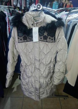 Зимние пальто.