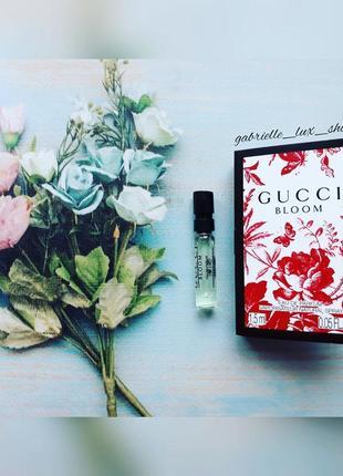 Пробник gucci bloom