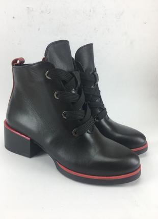 Акция акция на весенние стильные ботиночки