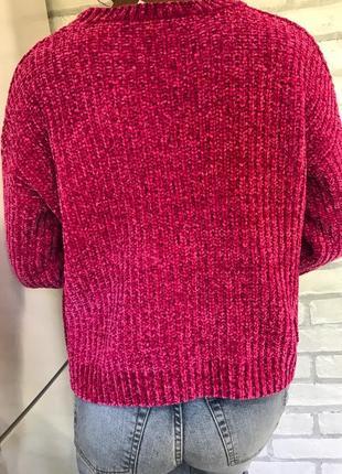 Велюровый бархатный свитер, кофта крупна велика в'язка, джемпер світшот|обмін|продаж|обмен
