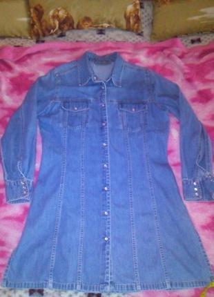 Джинсовая удлиненная рубашка