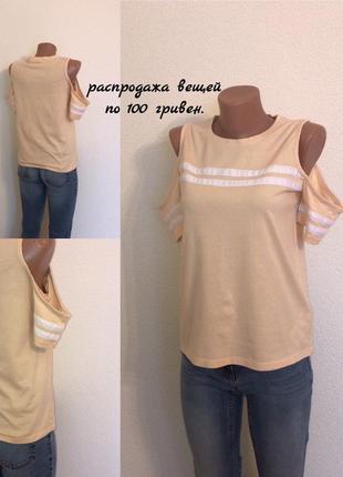 Бесплатная доставка укрпочтой! актуальная футболка со спущенными плечами fb sister.