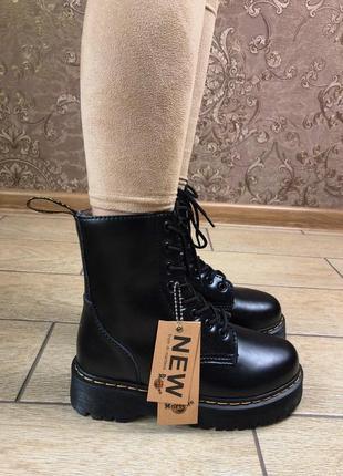 Шикарные женские зимние ботинки dr.martens jadon black with fur