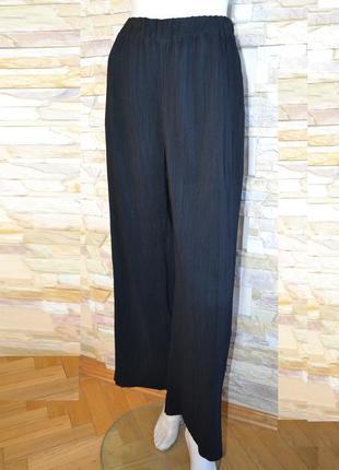 Шикарная стройнящая юбка / брюки плиссе